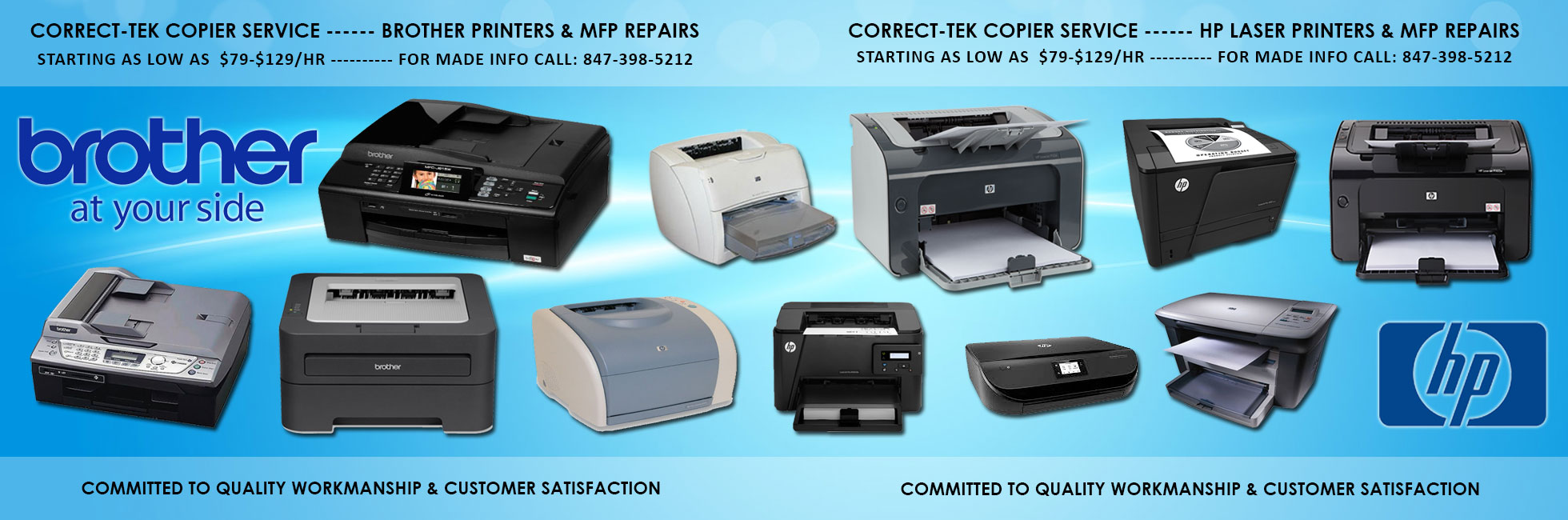 copier repair Arlington Heights